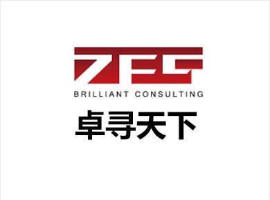 成都卓寻天下企业管理咨询有限公司